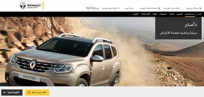 Renault Duster Egitto