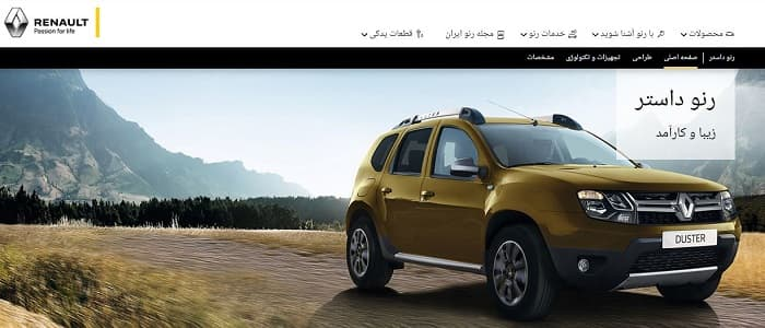 Renault Duster Iran